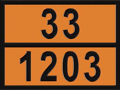 Оранжевая табличка опасный груз 33-1203